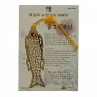 물고기문 책갈피