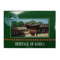한국의유산엽서