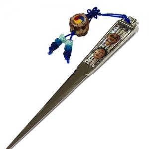 하회탈자개편지봉투칼