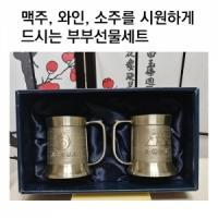 훈민정음태극주석컵(2P)