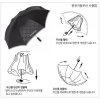 협립전자동우산