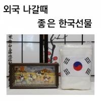 유학생인기선물세트6