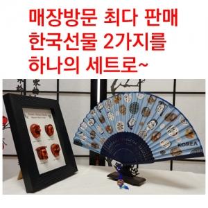 유학생인기선물세트7