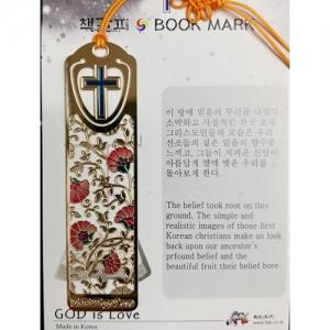 십자가당초꽃책갈피