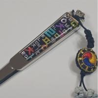 한글자음자개편지봉투칼