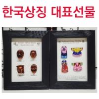한국상징대표액자2종세트