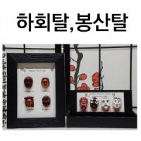 자석홀더탈액자비지니스세트