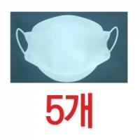 KF94황사마스크